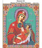 Икона - Утоли Моя Печали, И-048 схема с рисунком для полной вышивки бисером на габардине