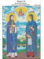 Святые князь Петр и княгиня Феврония,  И-093 схема с рисунком для полной вышивки бисером на габардине