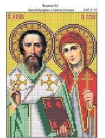 Святой Куприян и Святая Устинья,  И-169 схема для вышивки бисером на габардине