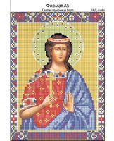 Святые мученица Вера, И-064 схема с рисунком для полной вышивки бисером на габардине