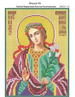 Святая Мирослава Константинопольская, И-113 схема для вышивки бисером на габардине
