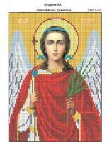 Святой Ангел Хранитель,  И-126 схема с рисунком для полной вышивки бисером на габардине