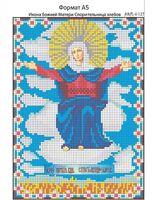 Божия Матерь - Спорительница хлебов,  И-127 схема с рисунком для вышивания бисером на габардине