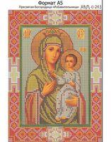 Пресвятая Богородица - Избавительница, И-263 схема с рисунком для вышивания бисером на габардине