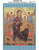 Пресвятая Богородица - Всецарица, И-277 схема с рисунком для вышивания бисером на габардине