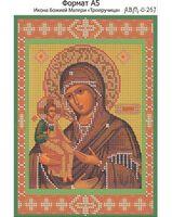 Икона Божией Матери - Троеручица, И-267 схема с рисунком для вышивания бисером на габардине