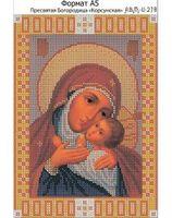 Пресвятая Богородица Корсунская, И-278 схема с рисунком для вышивания бисером на габардине