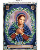 Пресвятая Богородица - Умягчение злых сердец, И-252 схема с рисунком для вышивания бисером на габардине