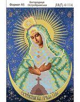 Богородица Остробрамская,  И-114 схема с рисунком для полной вышивки бисером на габардине