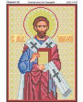 Святой апостол Тимофей, И-200 схема с рисунком для полной вышивки бисером на габардине