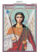 Святой Архангел Михаил, И-182 схема для вышивания бисером на габардине