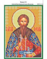 Святой князь Вячеслав, И-144 схема с рисунком для вышивания бисером на габардине