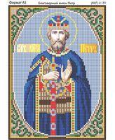 Благоверный князь Петр, И-189 схема с рисунком для вышивания бисером на габардине