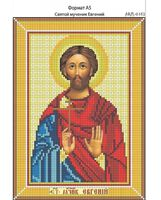 Святой мученик Евгений, И-163 схема с рисунком для вышивания бисером на габардине