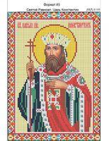 Святой равноапостольный Царь Константин, И-166 схема с рисунком для вышивания бисером на габардине
