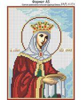 Святая равноапостольная Царица Елена, И-274 схема с рисунком для вышивания бисером на габардине