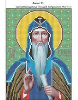 Святой Геннадий (Костромской), И-146 схема с рисунком для вышивания бисером на габардине
