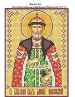 Даниил Московский Святой князь,  И-151 схема с рисунком для вышивания бисером на габардине