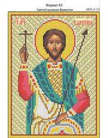 Святой мученик Валентин,  И-135 схема с рисунком для вышивания бисером на габардине