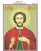 Святой мученик Виктор, И-139 схема с рисунком для вышивания бисером на габардине