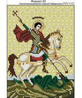 Святой Георгий Победоносец, И-433 схема с рисунком для вышивания бисером на габардине