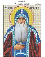 Святой Антоний Печерский, И-120 схема с рисунком для вышивания бисером на габардине