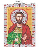 Святой мученик Богдан, И-128 схема с рисунком для вышивания бисером на габардине