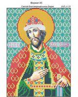 Святой князь Борис,  И-129 схема с рисунком для вышивания бисером на габардине