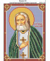 Святой Серафим Саровский, И-195 схема с рисунком для вышивания бисером на габардине