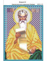 Святой апостол Матфей ( Матвей), И-180 схема с рисунком для вышивания бисером на габардине