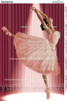 Балерина, ЮМА-4110 схема для вышивки бисером на ткани