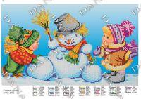 Снежный друг, DANA-2150 схема для вышивки бисером на ткани