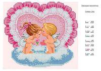 Ангелочки любви, DANA-264 схема-рисунок для вышивки бисером на габардине формат А-4