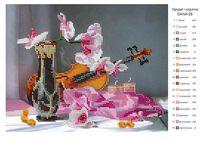 Орхидеи и скрипка, DANA-26 схема-рисунок для вышивания бисером на габардине формат А-4