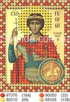 Святой великомученик Георгий, схема с рисунком для частичной вышивки бисером