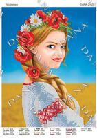 Украиночка, DANA- 2153 схема для вышивания бисером на ткани