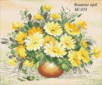 Жёлтые цветы ЗК-054 схема с рисунком на габардине для вышивки бисером