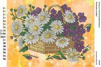 Летний букет в корзинке, БА3-63 схема-рисунок полноцветная на атласе для частичного вышивания бисером