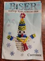 Набор для бисероплетения Снеговик