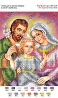 Святое Семейство схема для частичной вышивки бисером А5-5125