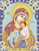 Богородица Чаша Терпения схема для вышивки бисером А4 - 046