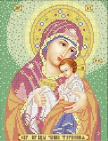 Богородица Чаша Терпения схема для вышивки бисером А4 - 110