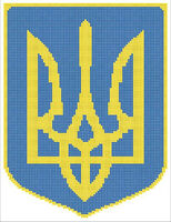 Герб Украины А4-081 схема вышивки бисером на габардине