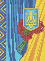 Герб Украины А4-044 схема вышивки бисером на габардине