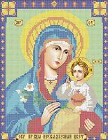 Богородица Неувядаемый цвет схема для вышивки бисером А4 - 020