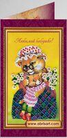 Любимой бабушке 1