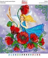 Маковая фея, БН-65-А схема-рисунок полноцветная на атласе для частичного вышивания бисером
