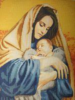 Иисус и Мария DANA-311 схема для вышивания бисером на ткани