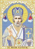 Святой Николай Чудотворец схема для вышивки бисером на ткани А3-042