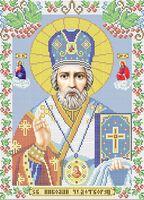 Святой Николай Чудотворец схема для вышивки бисером на ткани А3-045